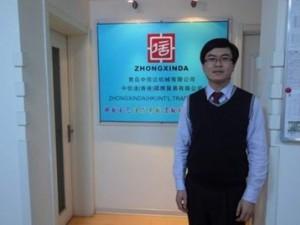 青岛中信达机械有限公司 (1)