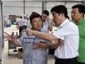 沈阳华邦通用机械技术开发有限公司 (1)
