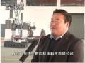 青岛捷生数控设备有限公司 (1)