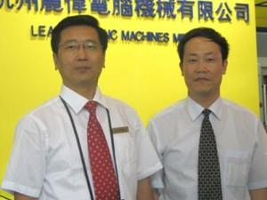 杭州丽伟电脑机械有限公司 (1)