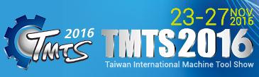 2016.11台湾机床展